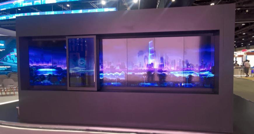 esta pantalla interactiva se desliza suavemente de lado a lado 5f73d2ecd23ca - Electrogeek